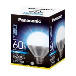 Panasonic LED電球 ボール電球タイプ 密閉形器具対応 電球60W相当 E26口金 LDG9D-H/75|sellsta