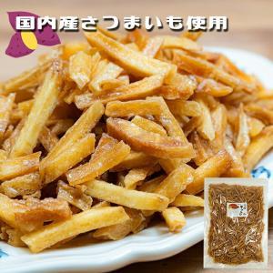 お徳用芋けんぴ 2kg 1kg×2袋  芋かりんとう 保存に便利なチャック袋 いもけんぴ 訳有り 訳...