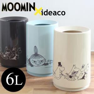 """人気のゴミ箱""""ideaco チューブラー""""×ムーミンのおしゃれなゴミ箱  ゴミ袋がかくれる設計で生活..."""