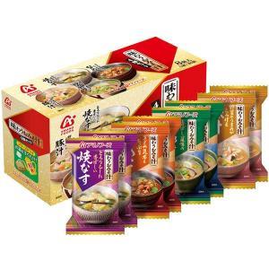 【アマノフーズのフリーズドライ味噌汁】  味わうおみそ汁4種セット8食