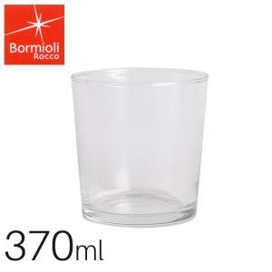 【SALE】Bormioli Rocco ボルミオリロッコ ボデガ タンブラー 【370ml】|semagasin