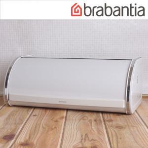 【SALE】brabantia (ブラバンシア) ブレッドビンロールトップ ホワイト(173325) パン お菓子 収納 保管 パン入れ パン保存 ブレッドケース ブレットケース|semagasin
