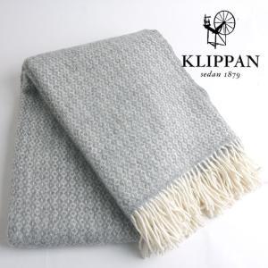 【SALE】Klippan クリッパン スローケット/ランバ /Rumba /ライトグレー/130cm×200cm/ひざ掛け・毛布/ブランケット semagasin