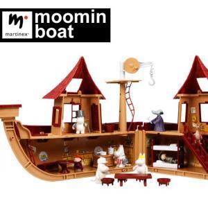 【SALE】Martinex マルチネックス ムーミンボート...
