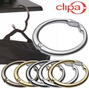 【送料無料!メール便限定】Clipa2 クリッパ バッグハンガー 選べる6色 / バッグホルダー 耐荷重15kg バッグ掛け かばん掛け シルバー ゴールド ヘマタイト|semagasin