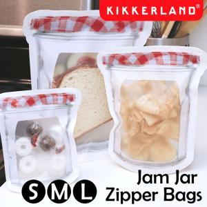 【送料無料!メール便限定】Kikkerland キッカーランド ジャムジャー ジッパーバッグ 選べる3サイズ ジップバッグ 保存袋 保存バッグ 収納袋 食品保存|semagasin