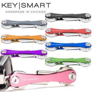 【送料無料!SALE!】KEY SMART EXTENDED キースマート エクステンデッド ロング 選べる7色 エクスパンドキット付き キーケース キーリング アメリカ製|semagasin