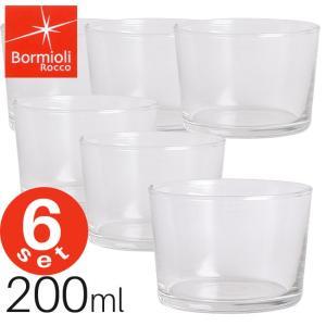【SALE】Bormioli Rocco ボルミオリロッコ ボデガ タンブラー 【200ml×6個セット】耐熱ガラス デザートカップ semagasin