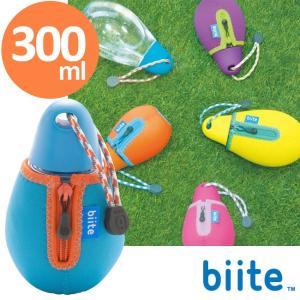 biite ビッテ ドロップボトル300ml 選べる5色 / 水筒ドリンクボトル アウトドア スポーツ 散歩 マイボトル|semagasin