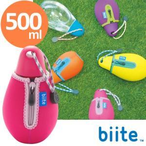 biite ビッテ ドロップボトル500ml 選べる5色 / 水筒ドリンクボトル アウトドア スポーツ 散歩 マイボトル|semagasin