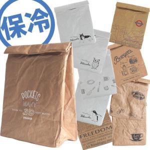 【送料無料!メール便限定】クラフトフード保冷バッグ 選べる10種類 PN-2079-120 / 保冷 保温 ランチバッグ お弁当バッグ 保冷バッグ|semagasin