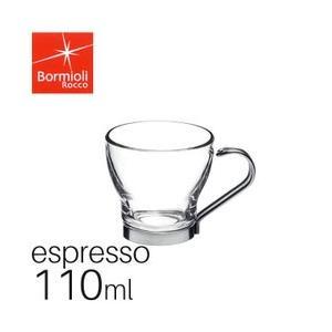 【SALE】Bormioli Rocco ボルミオリロッコ オスロ OSLO エスプレッソカップ|semagasin