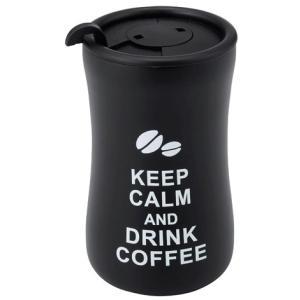 【SALE】SALUS セーラス コーヒータイム 黒 マグボトル ボトル コーヒー ドリンクボトル マグカップ|semagasin