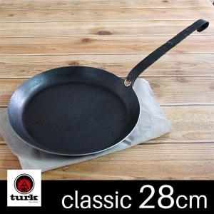【送料無料】turk ターク クラシック フライパン 28cm 65528 / 鉄フライパン 鉄製 ドイツ semagasin