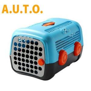 UNITED PETS(ユナイテッドペッツ)A.U.T.O.(オート)キャリーケース ブルー(AZ) 犬猫ペット用品|semagasin