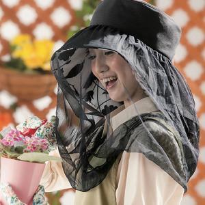 いろいろ使える首筋ガード帽子(虫よけネット付)UVカット 後ろつば つば広|semins-zakaa