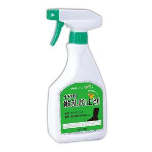 小砂利散乱防止剤簡単 固める スプレー|semins-zakaa