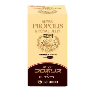 スーパープロポリス&ローヤルゼリー 徳用2ヶ月分サプリ 栄養 ビタミン semins-zakaa