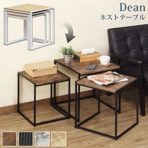 ネストテーブル ベッドサイドテーブル Dean ABR/BK/OAK 送料無料 utk15 semins-zakaa
