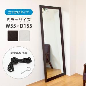 ジャンボミラー 姿見 全身鏡 全身ミラー WILMA DBR/WH/NA 送料無料 sh03 semins-zakaa