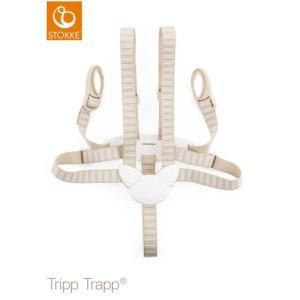 トリップ トラップ ハーネス  Tripp Trapp・Stokke   ストッケ
