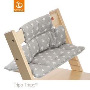 トリップ トラップ クラシック クッション   グレースター Tripp Trapp・Stokke