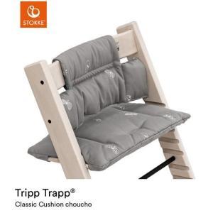 トリップ トラップ クラシック クッション   choucho Tripp Trapp・Stokke
