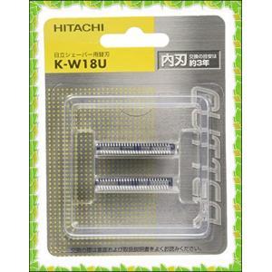 日立 替刃 内刃 K-W18U|sena