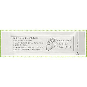 ELPA シャープ冷蔵庫フィルター 201337-0037H 201377-0037H|sena