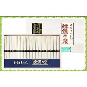 揖保乃糸 特級品 18-8240-404