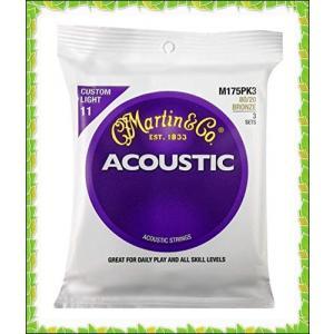 Martin アコースティックギター弦 ACOUSTIC?(80/20 Bronze) Multi ...