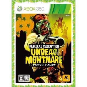 レッド・デッド・リデンプション:アンデッド・ナイトメア【CEROレーティング「Z」】 - Xbox3...
