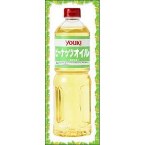 ユウキ ピーナッツオイル (花生油) 920g