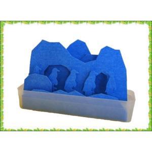 自然気化式ECO加湿器 うるおい 南極/ブルー