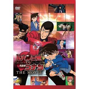ルパン三世vs名探偵コナン THE MOVIE(通常版) [DVD]