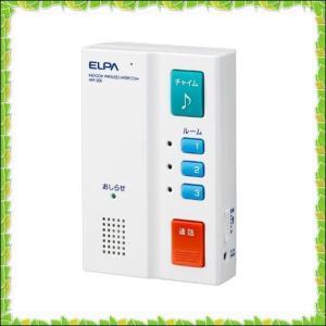 ELPA ワイヤレスインターホン 親機 増設用 WIP-200