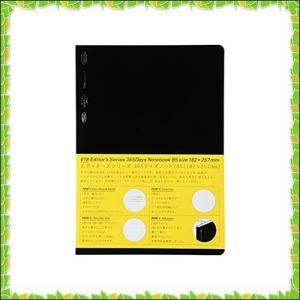 ニトムズ STALOGY ノート 365デイズノート B5 方眼 ブラック S4102