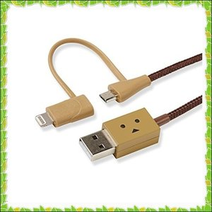 cheero DANBOARD 2in1 USB Cable with Micro USB & Li...