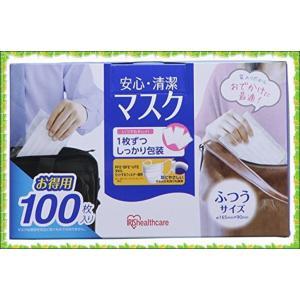 アイリスオーヤマ マスク ふつう 安心・清潔 100枚入 H-PK-AS100M(PM2.5 花粉 黄砂対応)