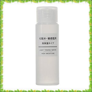 無印良品 化粧水 敏感肌用 高保湿タイプ(携帯用) 50ml