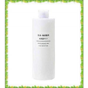 無印良品 乳液 敏感肌用 高保湿タイプ (大容量) 400ml