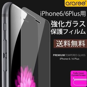 iPhone6/6s Plus フィルム 強化ガラス iPhone6/6s 強化ガラス iPhone6/6s 強化ガラス 保護フィルム アイフォン 6/6s 対応 フルカバー araree CORE CURVED|senastyle