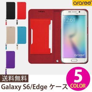 Galaxy S6 ケース 手帳型 Galaxy S6 edge ケース 手帳型 ギャラクシー エッジ カバー 革 ブランド araree CANVAS DIARY 全5色 シンプル|senastyle