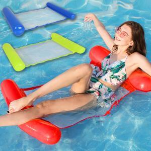 浮き輪 大人 子供 水上 ウォーター ハンモック フロート 背もたれ プール ビーチ ソファー ビー...