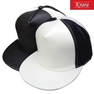 ビッグバンキャップ ローキャップ 帽子 スナップバック キャップ BIGBANGキャップ ビッグバングッズ G-Dragon GDragon ジヨン GD着用 ツートン 88 レザー|senastyle
