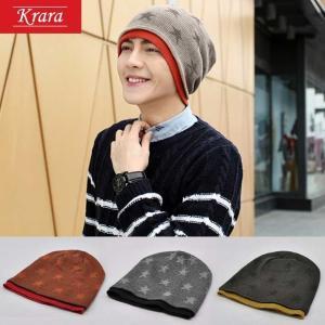 リバーシブルニット帽 STAR 星 両面使える2WAYリバーシブル仕様 レディース キャップ メンズ キャップ レディース帽子 メンズ帽子|senastyle