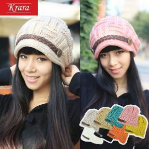 ベルト付きニット帽 レディース キャップ メンズ キャップ ニット帽 ニットキャップ ニット帽子 レディース帽子 メンズ帽子|senastyle