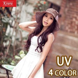 つば広 ハット 帽子 レディース リボン uv 全4色 ウール リボン ハット 紫外線対策 キャペリンハット サファリハット UVハット|senastyle