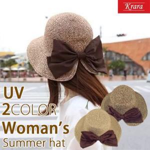 麦わら帽子 ストローハット 帽子 レディース ハット つば広 リボン 紫外線対策 キャペリンハット サファリハット UVハット 夏|senastyle