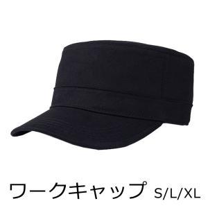 ワークキャップ 帽子 スナップバック キャップ シンプル キャスケット ミリタリー レディース キャップ メンズ キャップ y4|senastyle